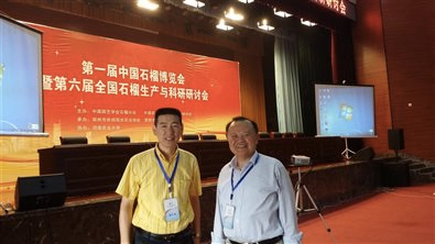 SeaStar Promoted in Xingyang
